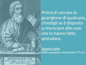 citazione-ippocrate-guarigione-e-cause-malattia-495x375